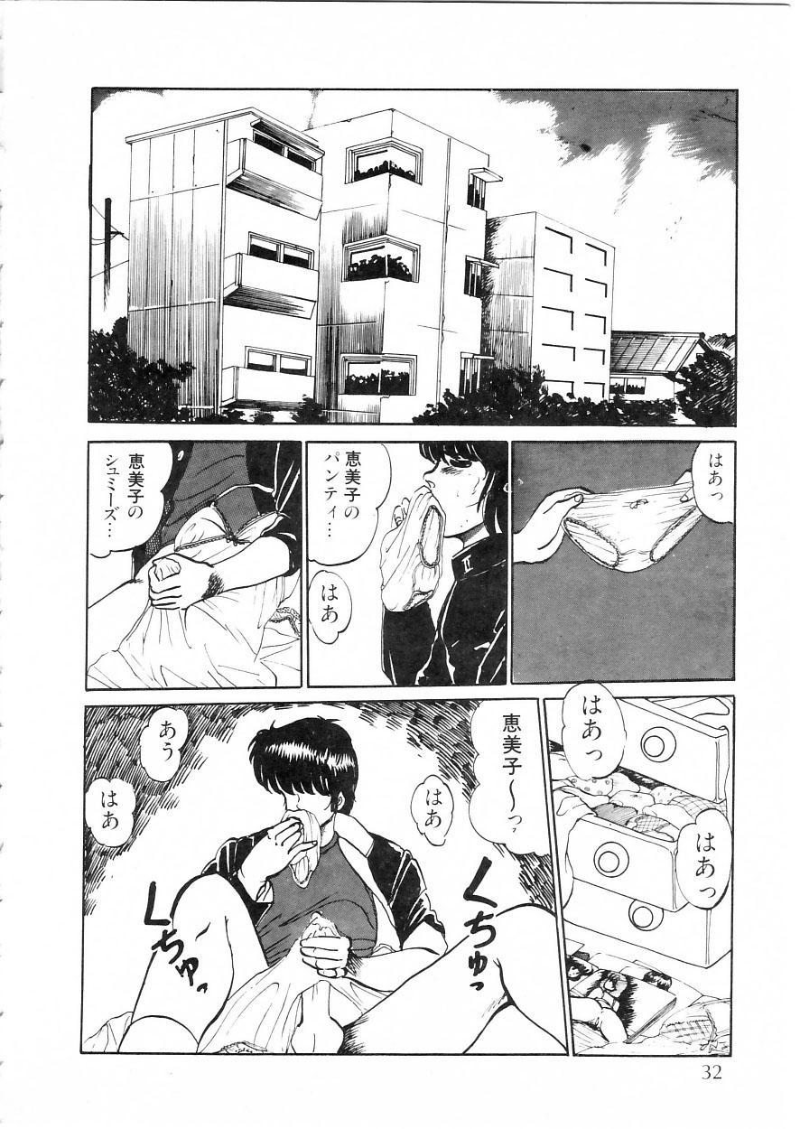 Himitsu no First Date - Secret First Date 37