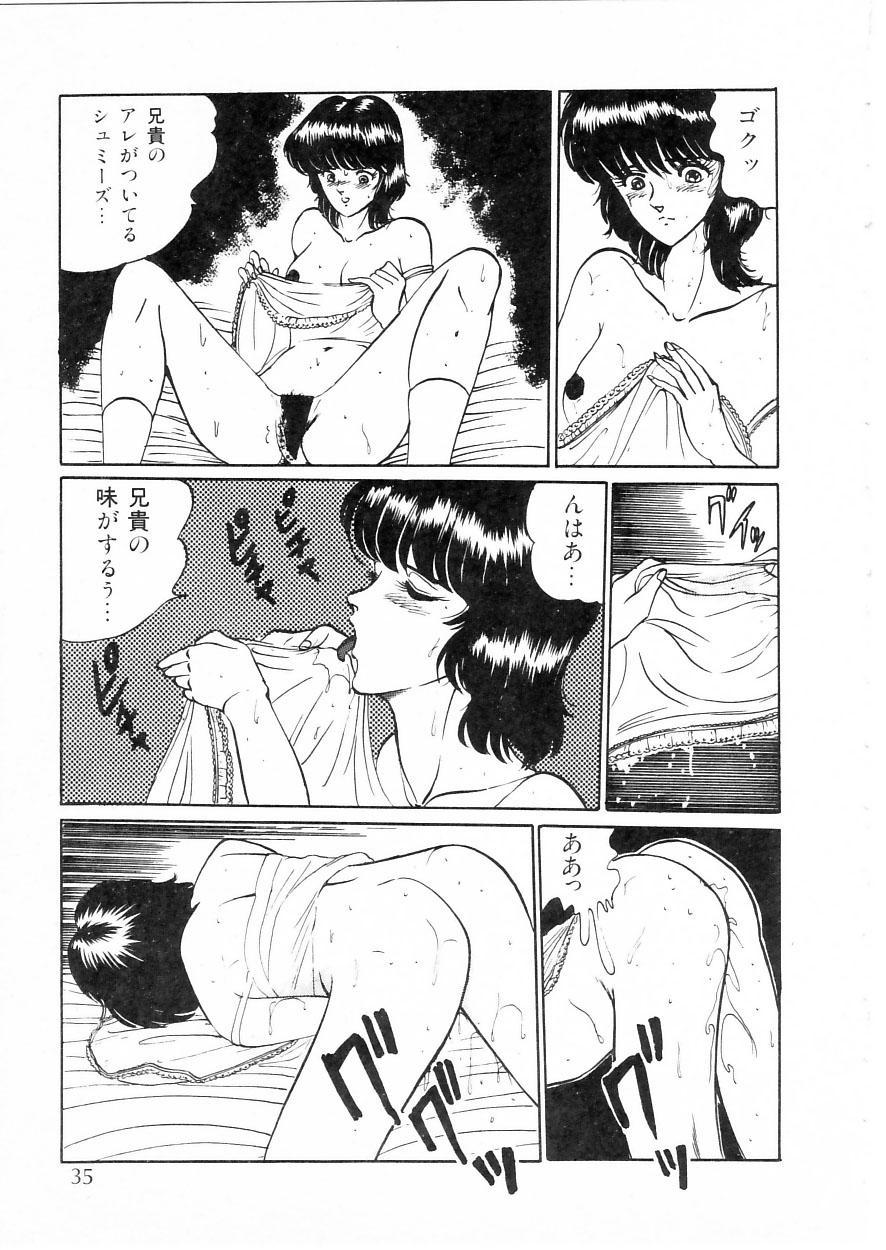Himitsu no First Date - Secret First Date 40