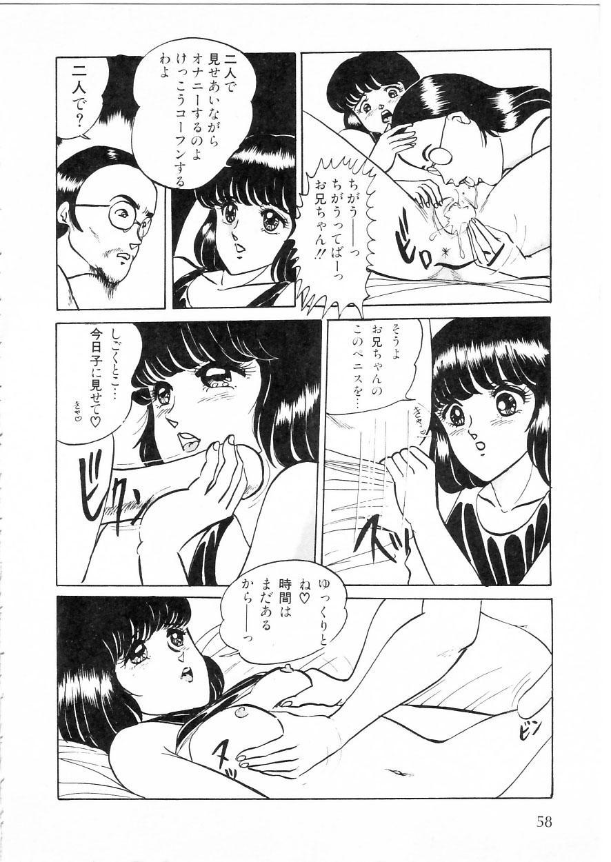 Himitsu no First Date - Secret First Date 63