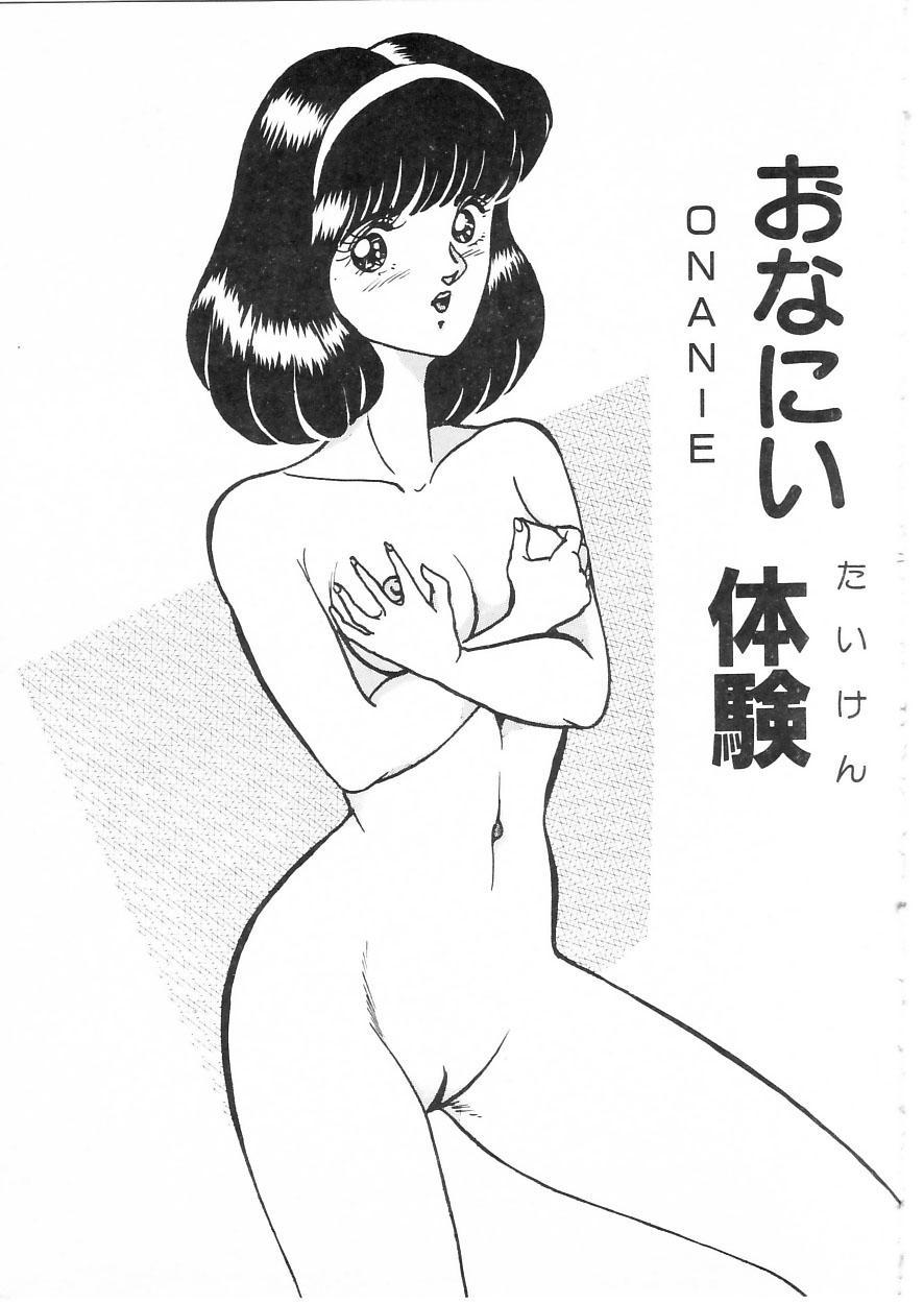 Himitsu no First Date - Secret First Date 76