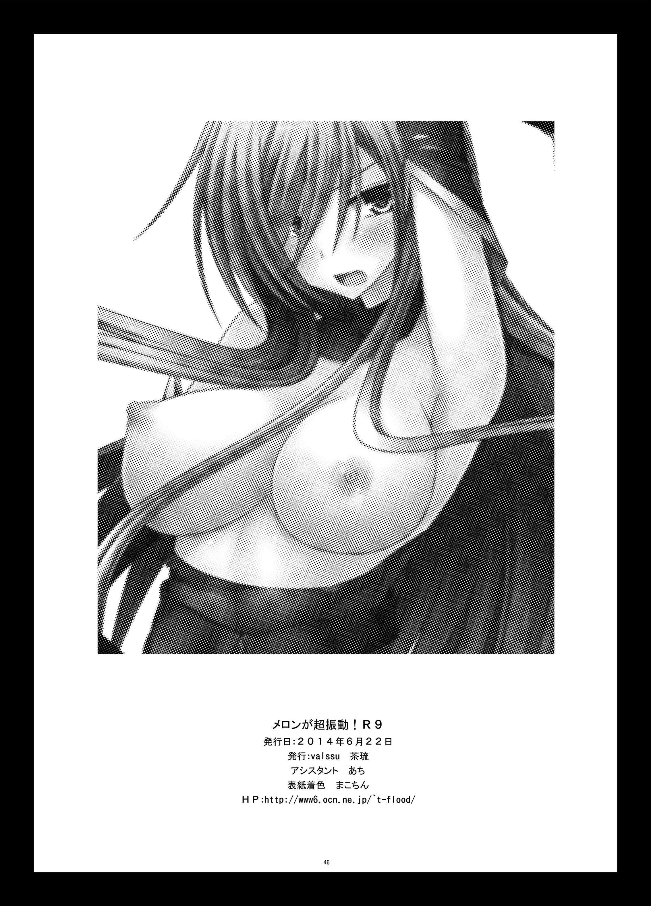 Melon ga Chou Shindou! R9 45