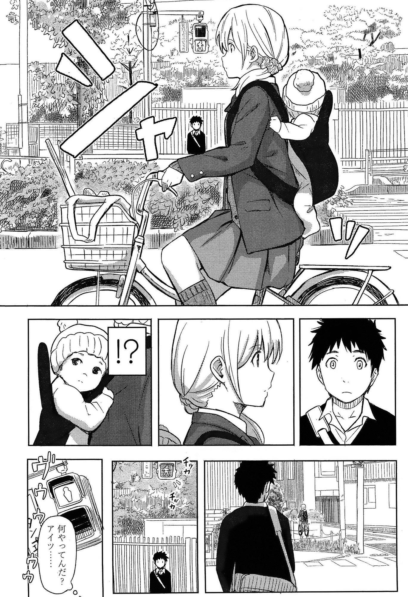 Comic Koh Vol.3 409