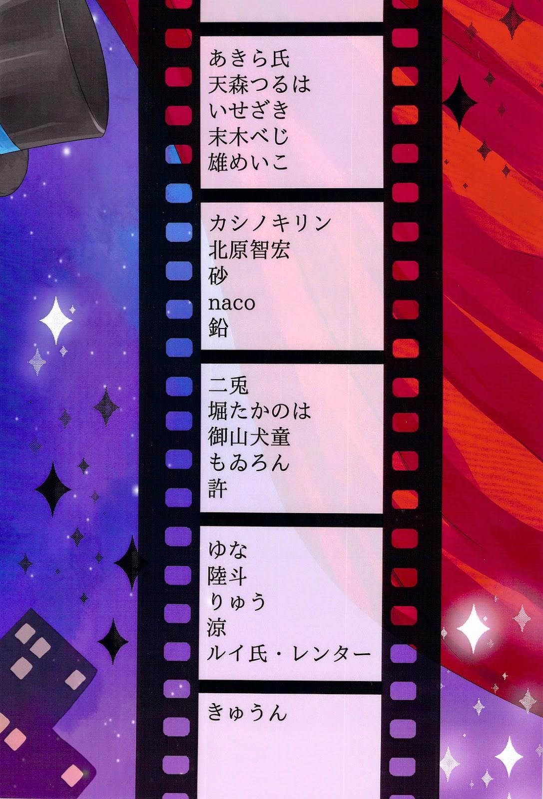 Shiba ShowTime 1