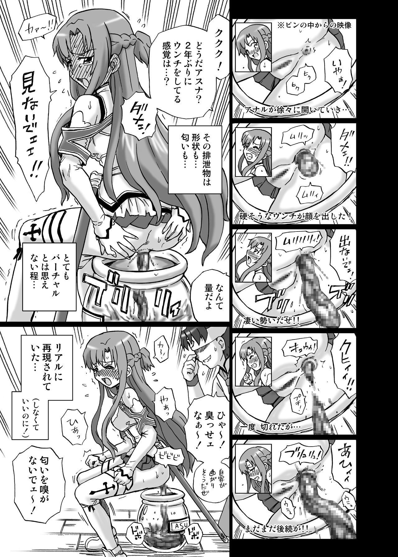 TAIL-MAN ASUNA BOOK 9