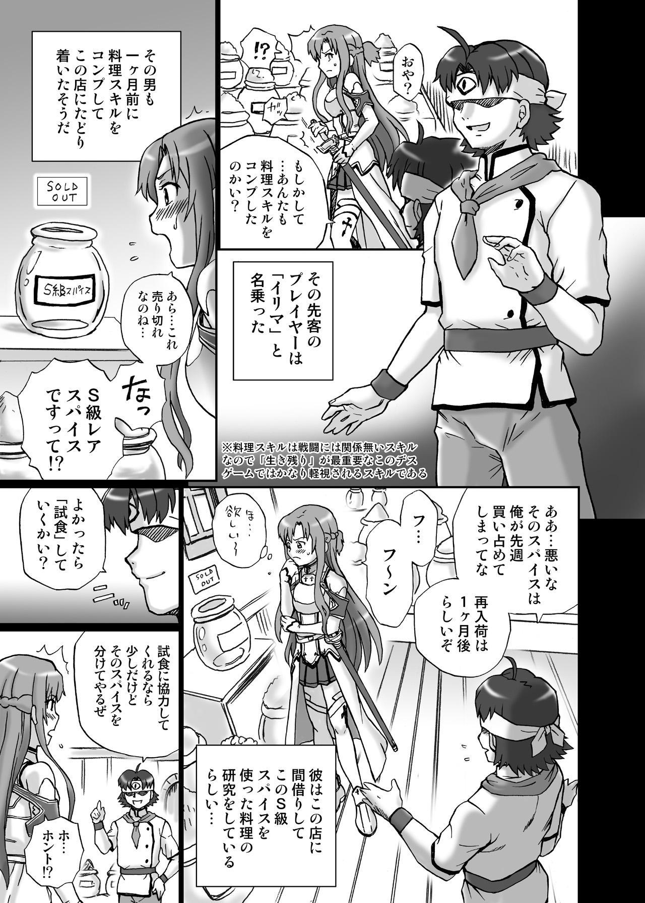 TAIL-MAN ASUNA BOOK 3