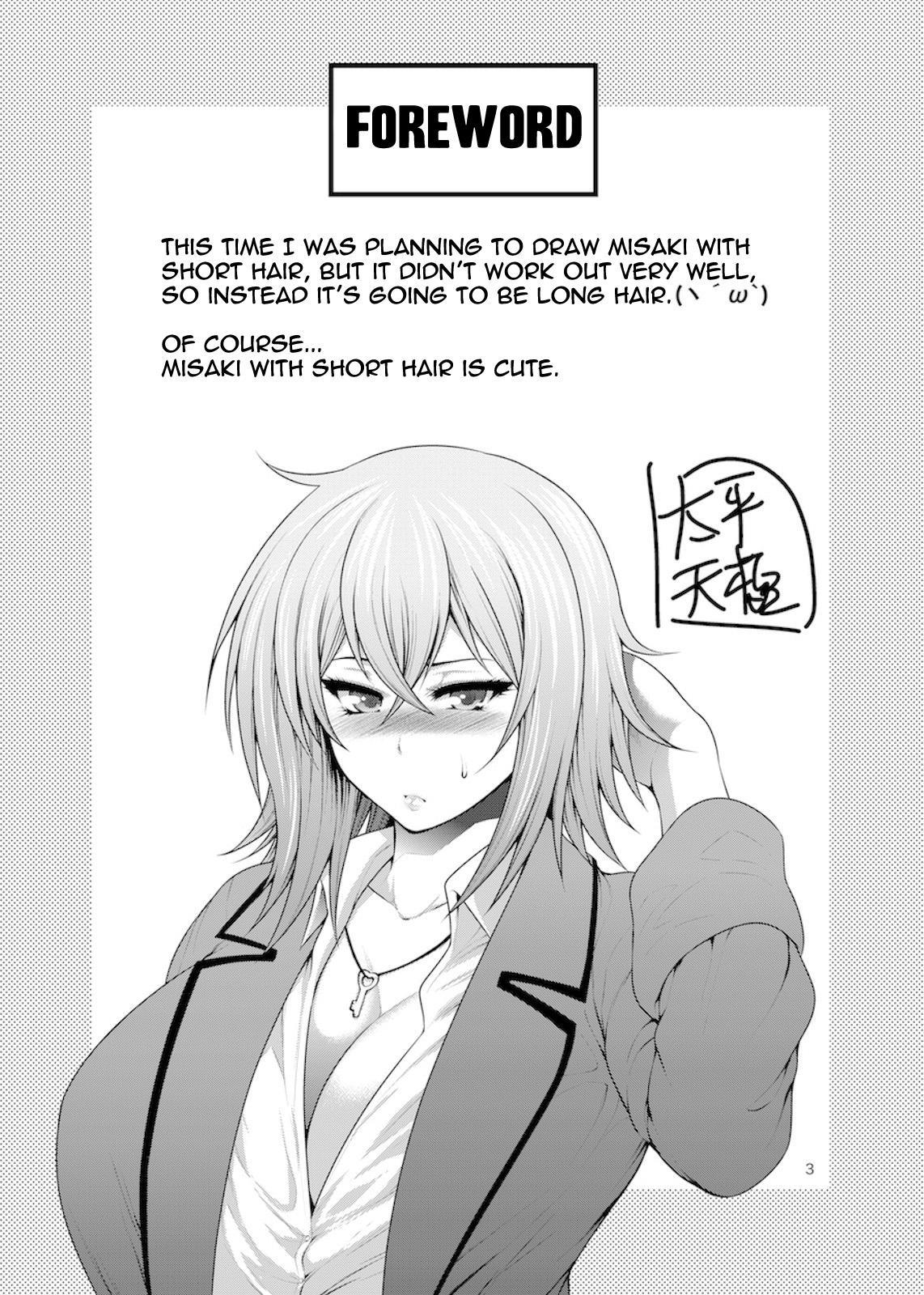 Misaki Fight 2 Chuunen Otoko to no Sex ni Dohamari Shichatte... 2