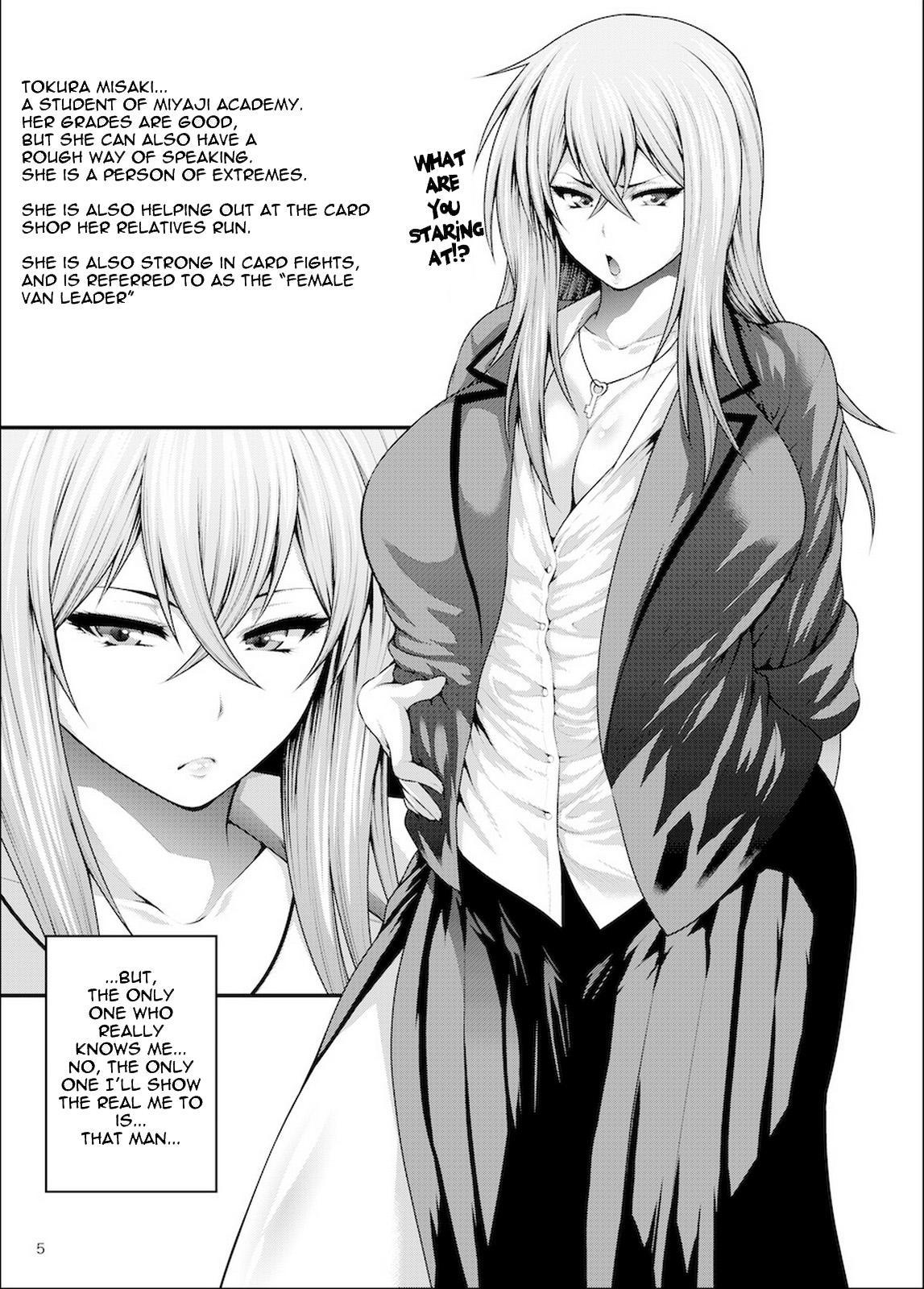 Misaki Fight 2 Chuunen Otoko to no Sex ni Dohamari Shichatte... 4