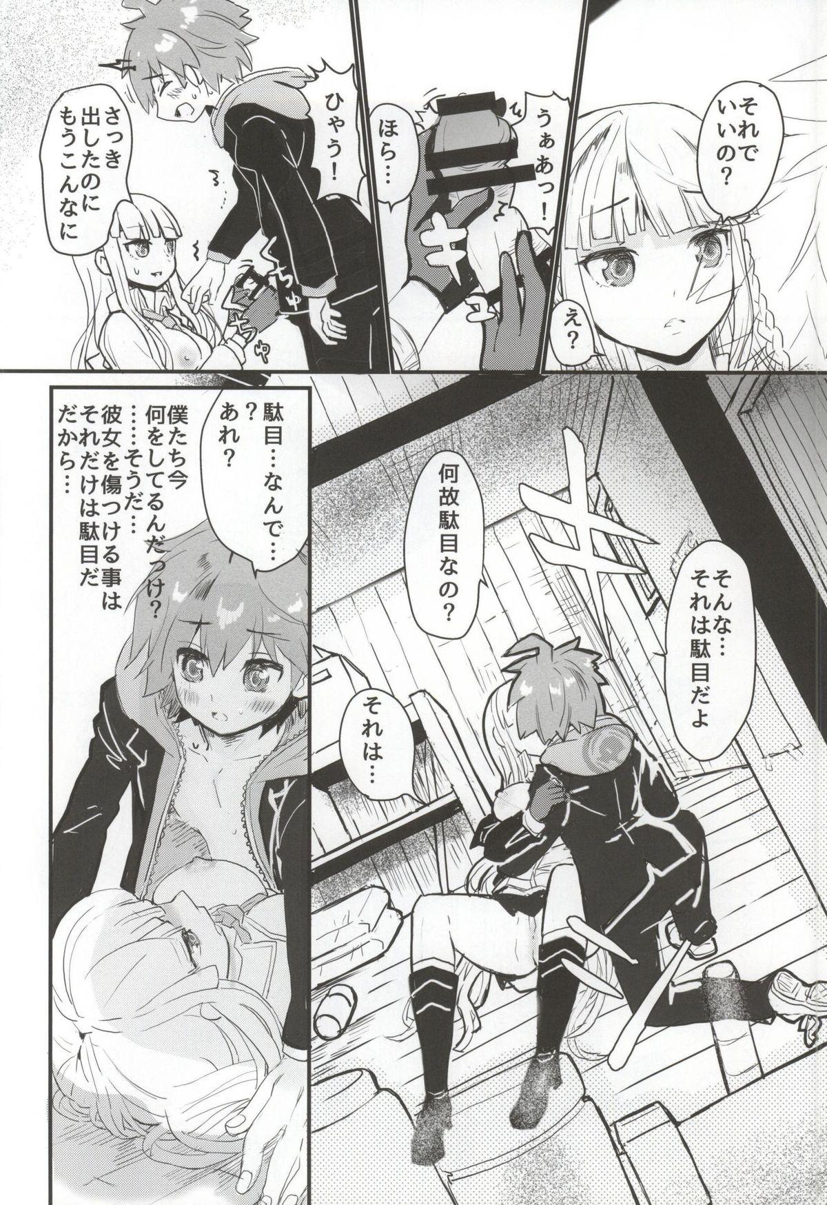 Kirigiri-san to Issho ni School Mode 14