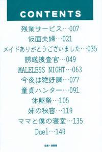 Ane no Himitsu 9
