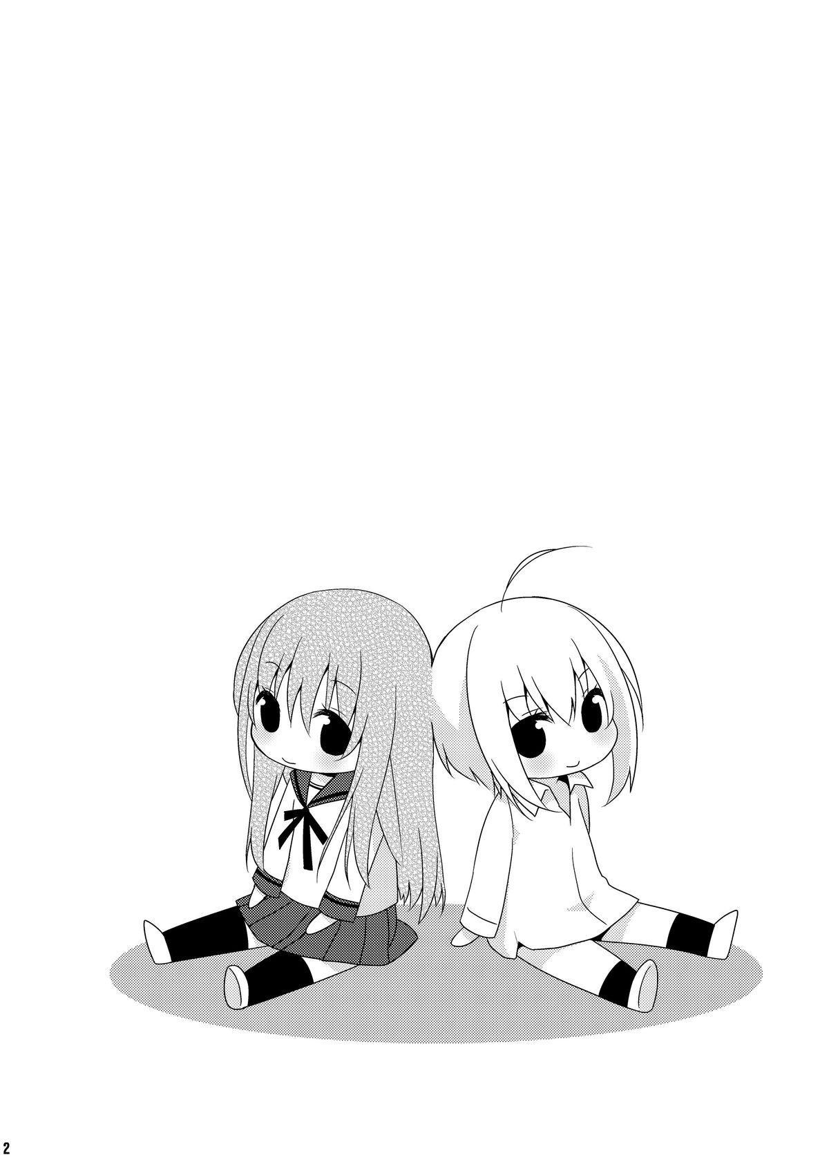 Issho ni Otokonoko! 3