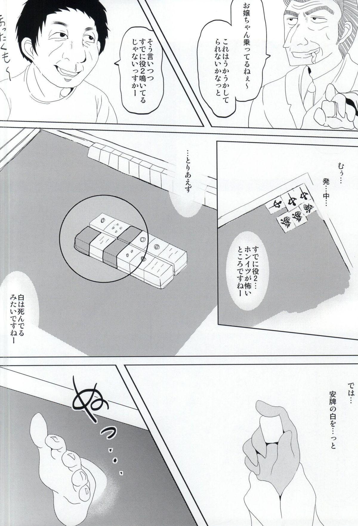 Hacchan Kaimen desu yo- 7