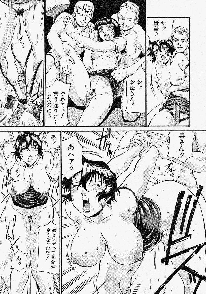 Comic Shingeki 2004-02 124