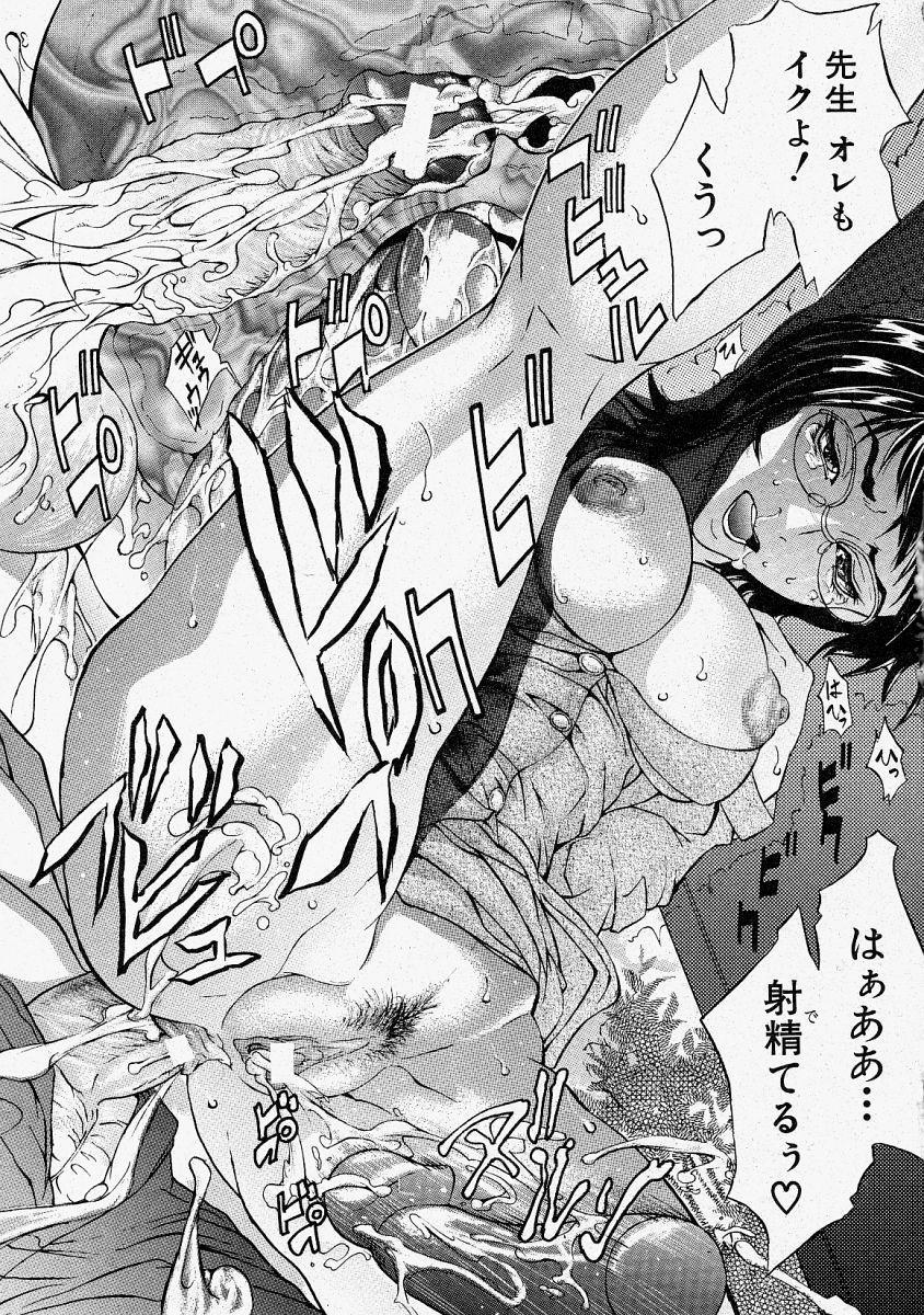 Comic Shingeki 2004-02 14