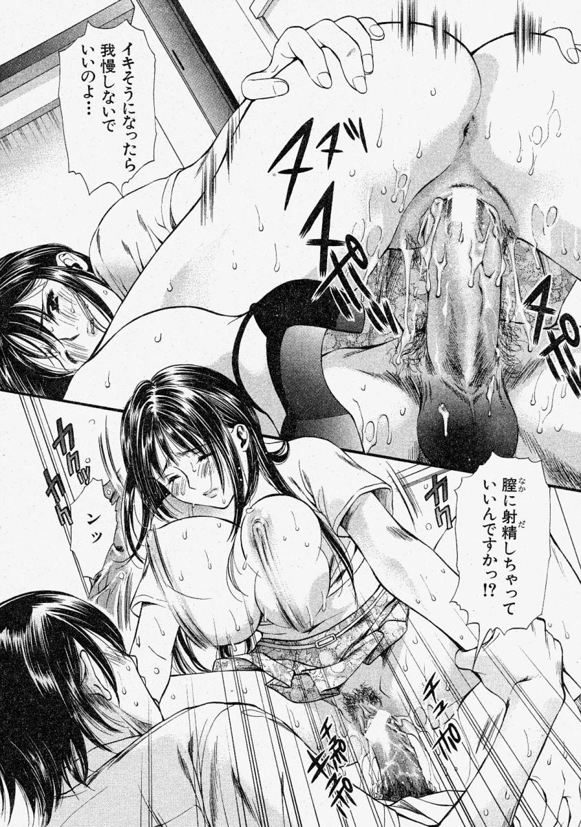 Comic Shingeki 2004-02 59