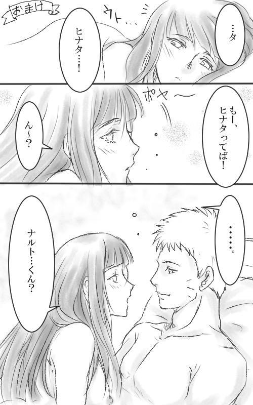 NARUTO Manga 8 5