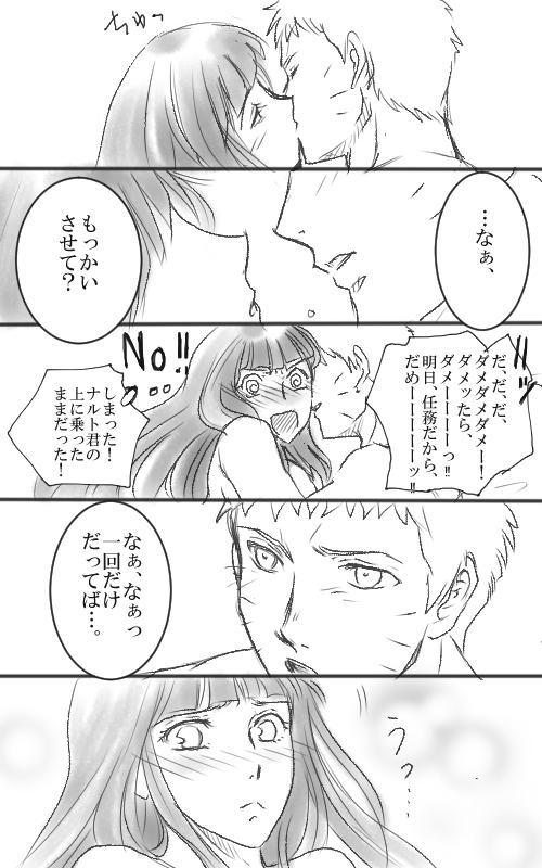 NARUTO Manga 8 6