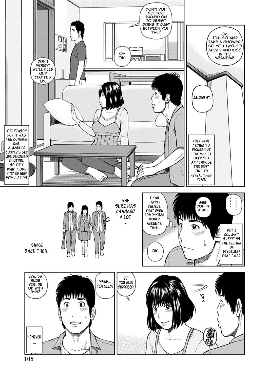 [Kuroki Hidehiko] 36-sai Injuku Sakarizuma | 36-Year-Old Randy Mature Wife [English] {Tadanohito} [Digital] 99