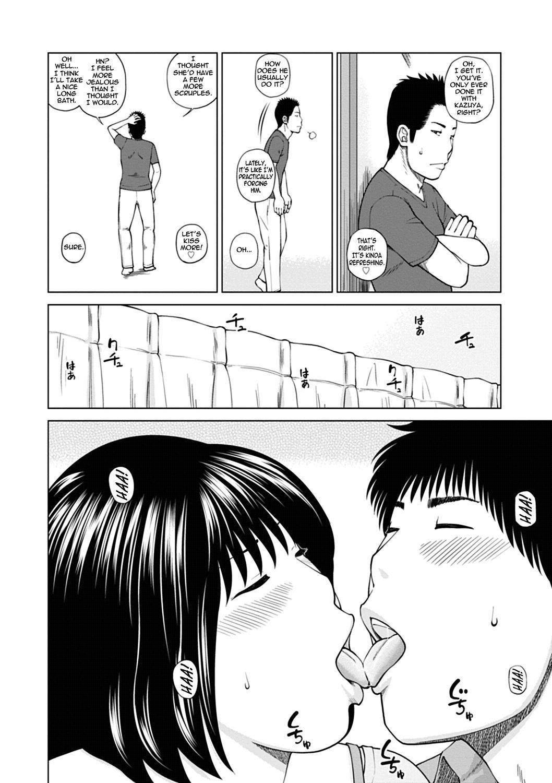 [Kuroki Hidehiko] 36-sai Injuku Sakarizuma | 36-Year-Old Randy Mature Wife [English] {Tadanohito} [Digital] 102