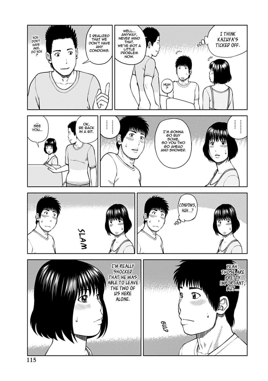 [Kuroki Hidehiko] 36-sai Injuku Sakarizuma | 36-Year-Old Randy Mature Wife [English] {Tadanohito} [Digital] 109