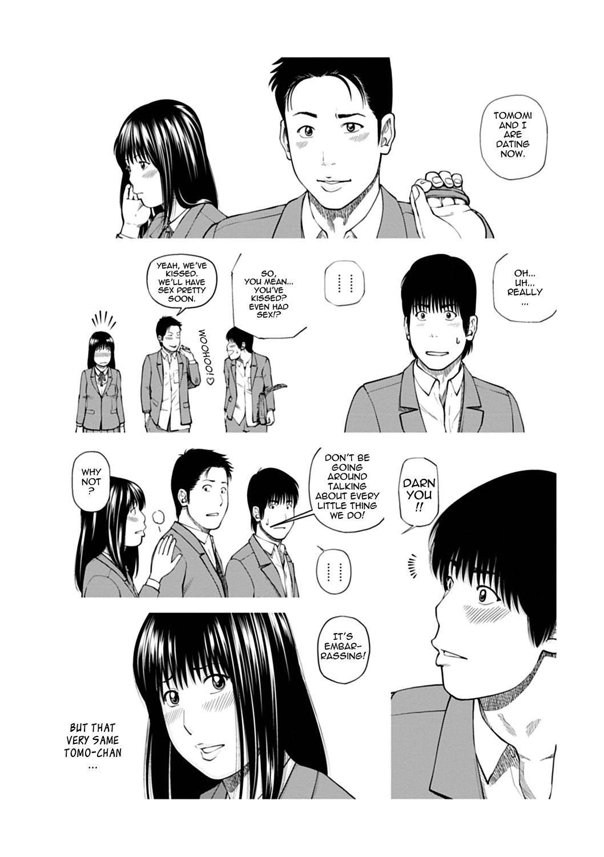 [Kuroki Hidehiko] 36-sai Injuku Sakarizuma | 36-Year-Old Randy Mature Wife [English] {Tadanohito} [Digital] 115