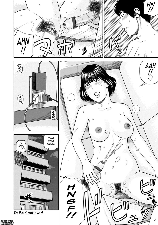 [Kuroki Hidehiko] 36-sai Injuku Sakarizuma | 36-Year-Old Randy Mature Wife [English] {Tadanohito} [Digital] 133