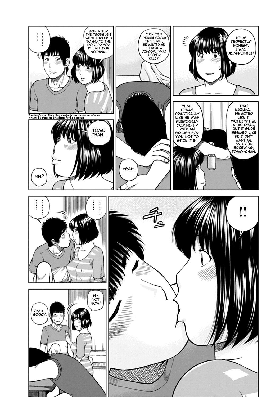 [Kuroki Hidehiko] 36-sai Injuku Sakarizuma | 36-Year-Old Randy Mature Wife [English] {Tadanohito} [Digital] 141