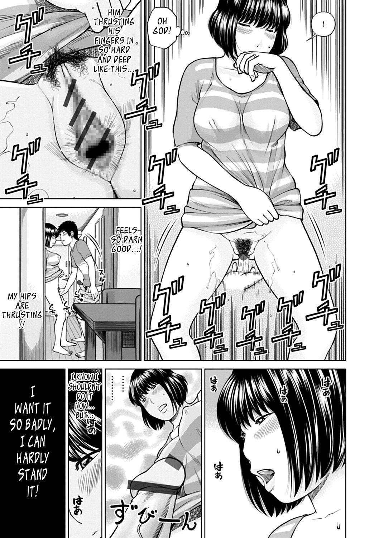[Kuroki Hidehiko] 36-sai Injuku Sakarizuma | 36-Year-Old Randy Mature Wife [English] {Tadanohito} [Digital] 147