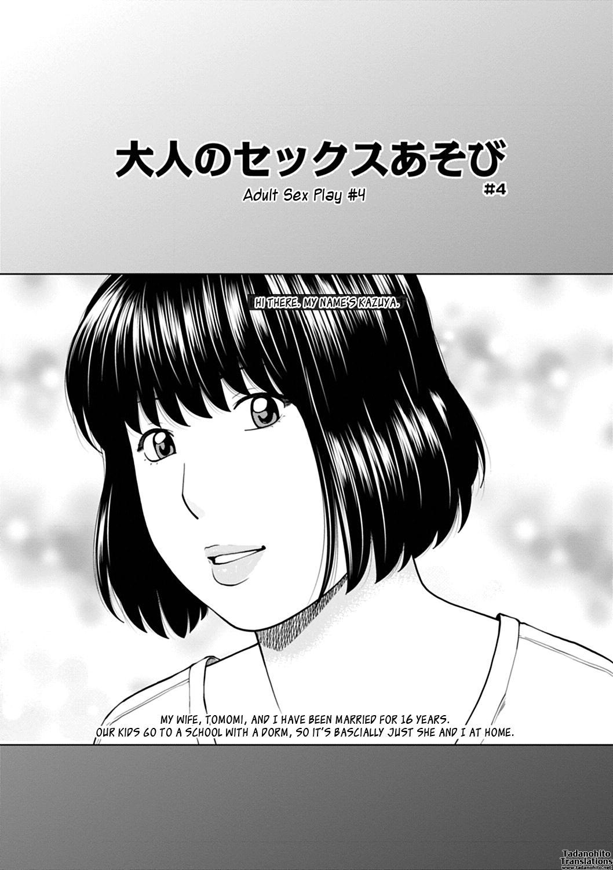 [Kuroki Hidehiko] 36-sai Injuku Sakarizuma | 36-Year-Old Randy Mature Wife [English] {Tadanohito} [Digital] 152