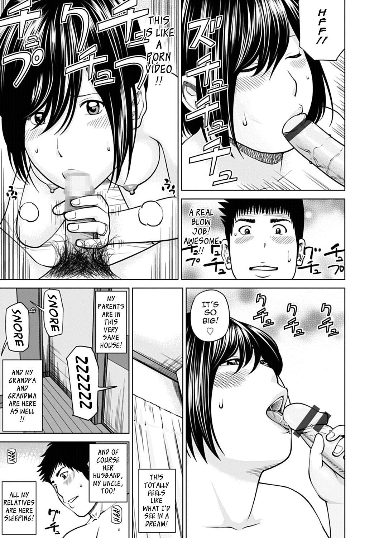 [Kuroki Hidehiko] 36-sai Injuku Sakarizuma | 36-Year-Old Randy Mature Wife [English] {Tadanohito} [Digital] 16