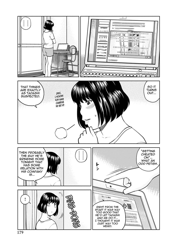 [Kuroki Hidehiko] 36-sai Injuku Sakarizuma | 36-Year-Old Randy Mature Wife [English] {Tadanohito} [Digital] 170