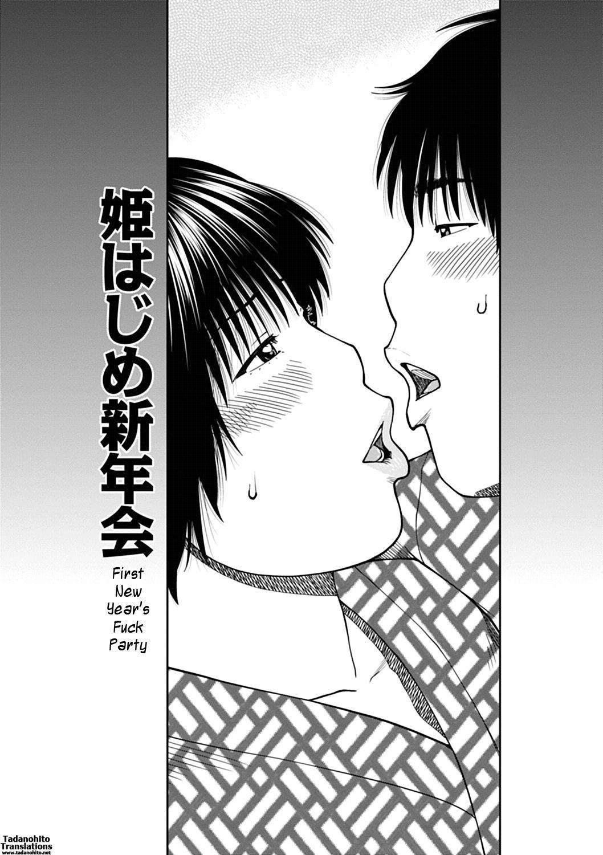 [Kuroki Hidehiko] 36-sai Injuku Sakarizuma | 36-Year-Old Randy Mature Wife [English] {Tadanohito} [Digital] 172