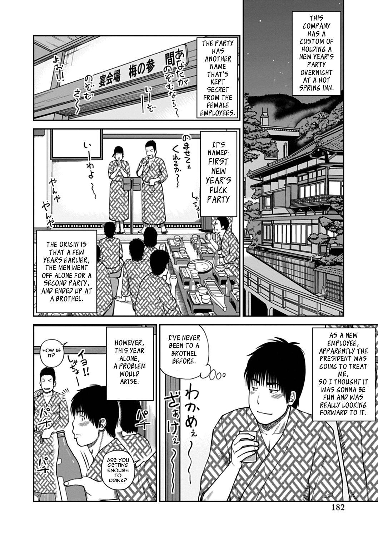 [Kuroki Hidehiko] 36-sai Injuku Sakarizuma | 36-Year-Old Randy Mature Wife [English] {Tadanohito} [Digital] 173