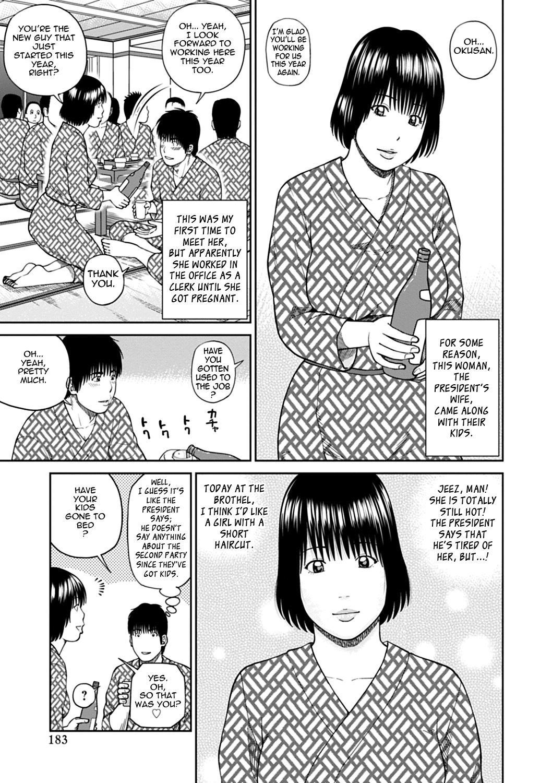 [Kuroki Hidehiko] 36-sai Injuku Sakarizuma | 36-Year-Old Randy Mature Wife [English] {Tadanohito} [Digital] 174