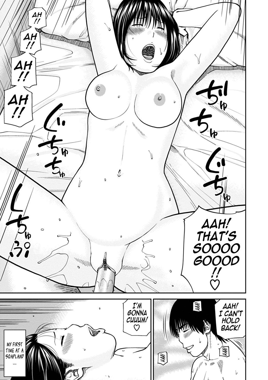 [Kuroki Hidehiko] 36-sai Injuku Sakarizuma | 36-Year-Old Randy Mature Wife [English] {Tadanohito} [Digital] 29