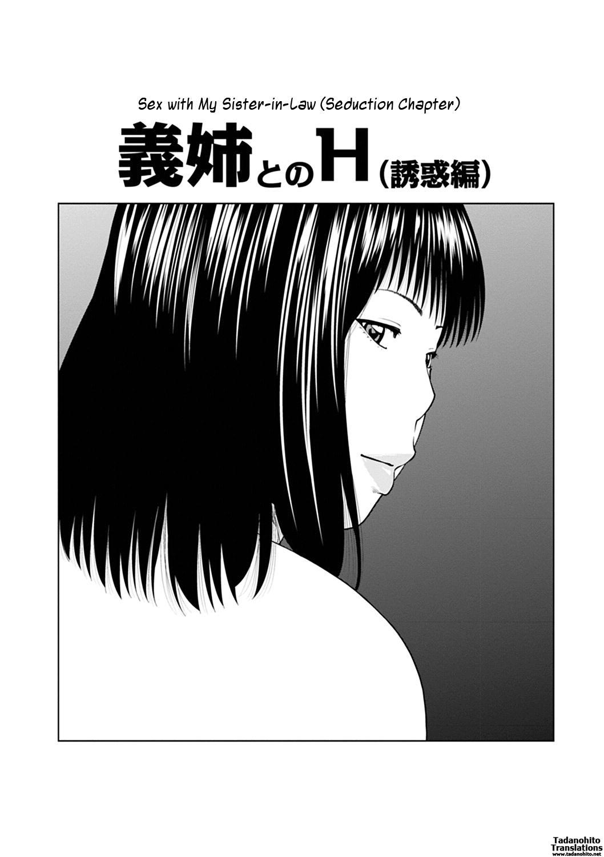 [Kuroki Hidehiko] 36-sai Injuku Sakarizuma | 36-Year-Old Randy Mature Wife [English] {Tadanohito} [Digital] 37