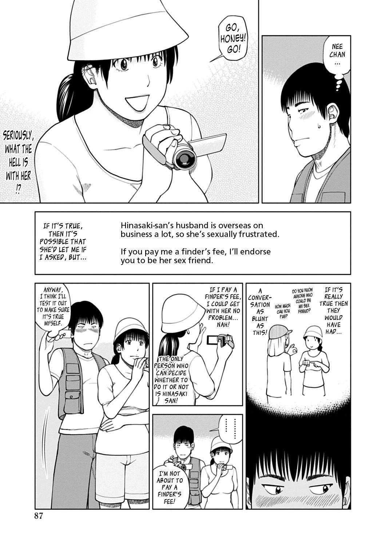 [Kuroki Hidehiko] 36-sai Injuku Sakarizuma | 36-Year-Old Randy Mature Wife [English] {Tadanohito} [Digital] 82