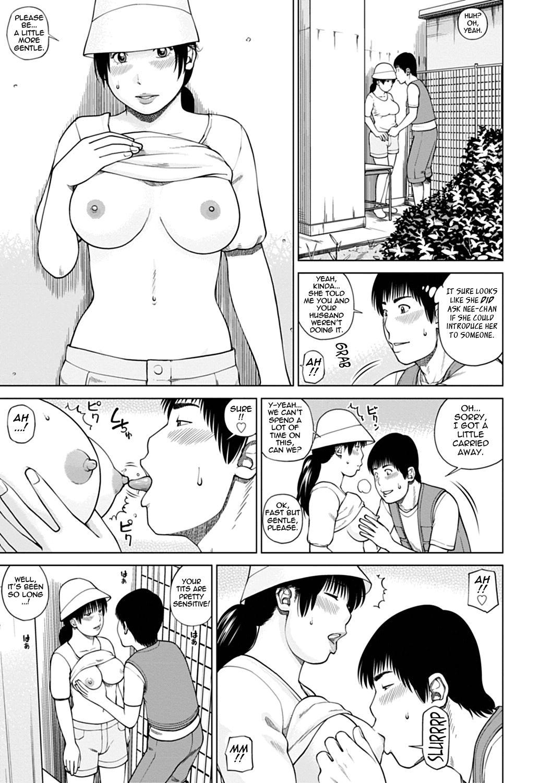 [Kuroki Hidehiko] 36-sai Injuku Sakarizuma | 36-Year-Old Randy Mature Wife [English] {Tadanohito} [Digital] 86