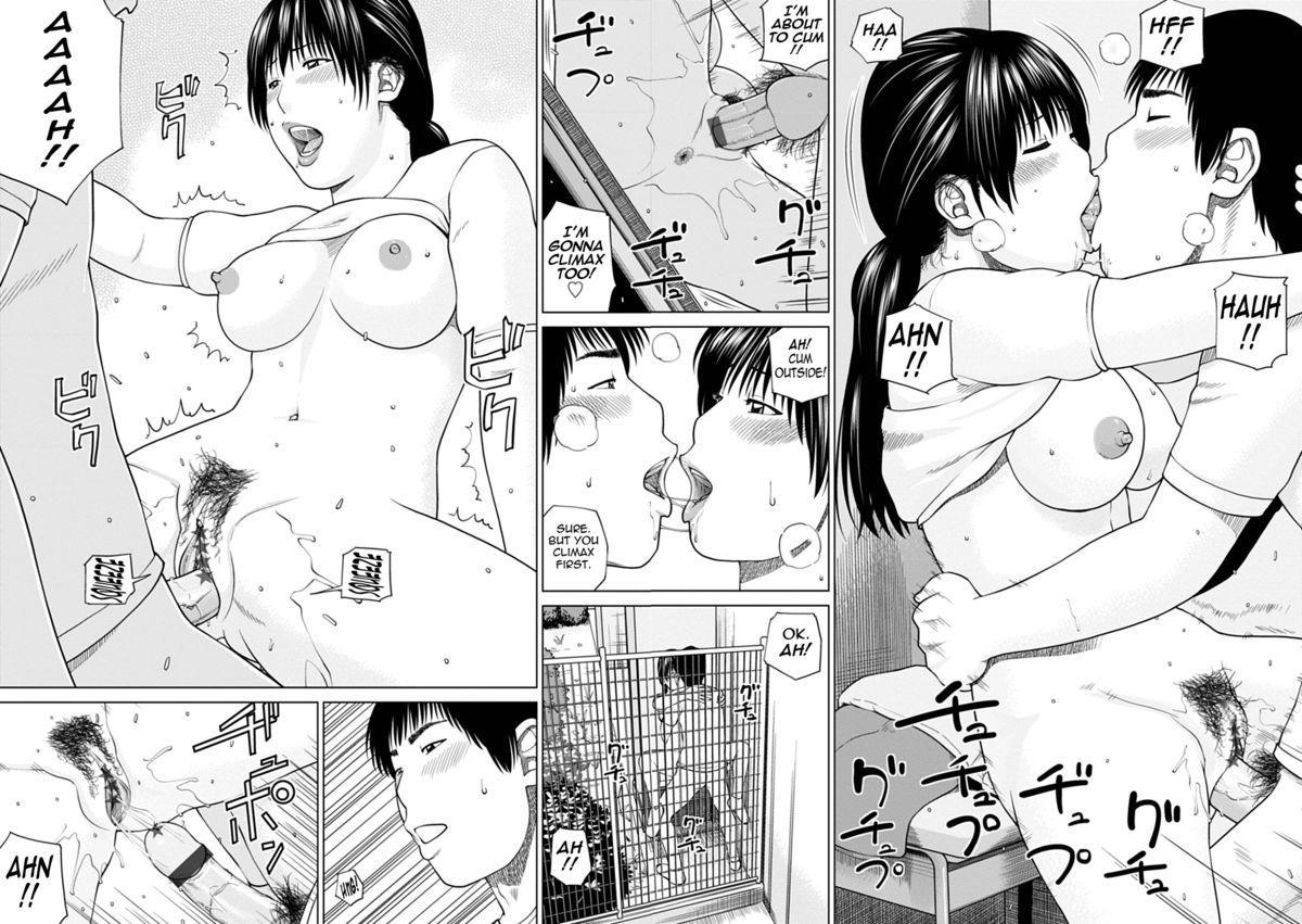 [Kuroki Hidehiko] 36-sai Injuku Sakarizuma | 36-Year-Old Randy Mature Wife [English] {Tadanohito} [Digital] 93