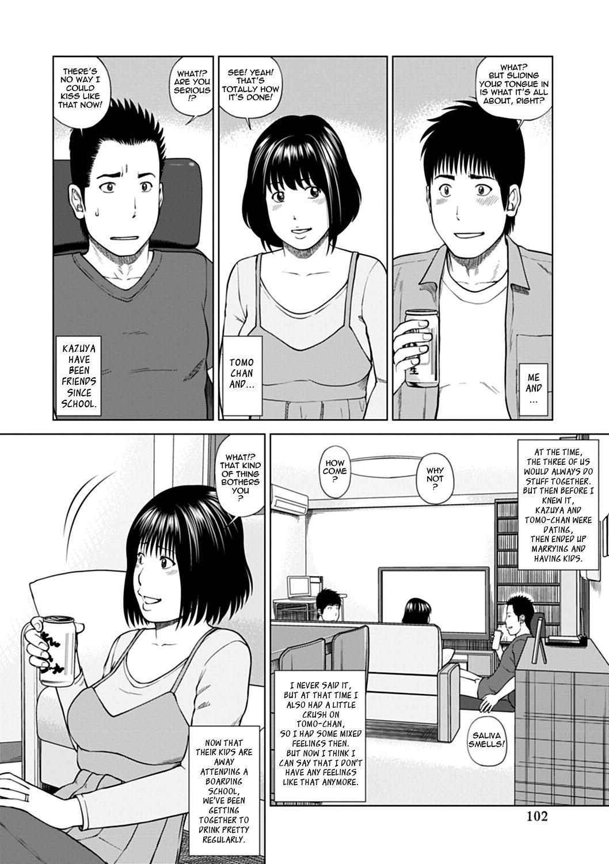 [Kuroki Hidehiko] 36-sai Injuku Sakarizuma | 36-Year-Old Randy Mature Wife [English] {Tadanohito} [Digital] 96