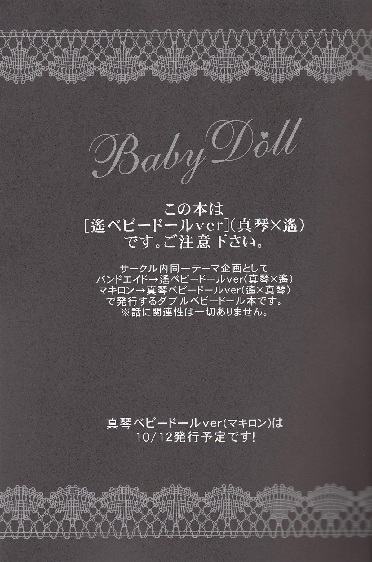 Baby Doll/H 1