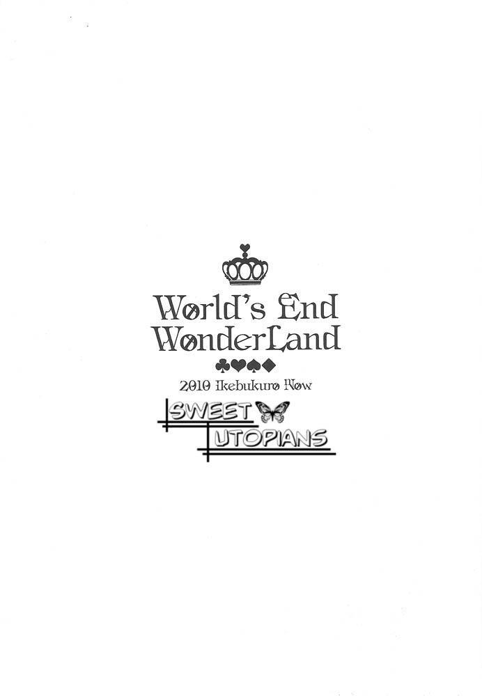 World's End Wonderland 1