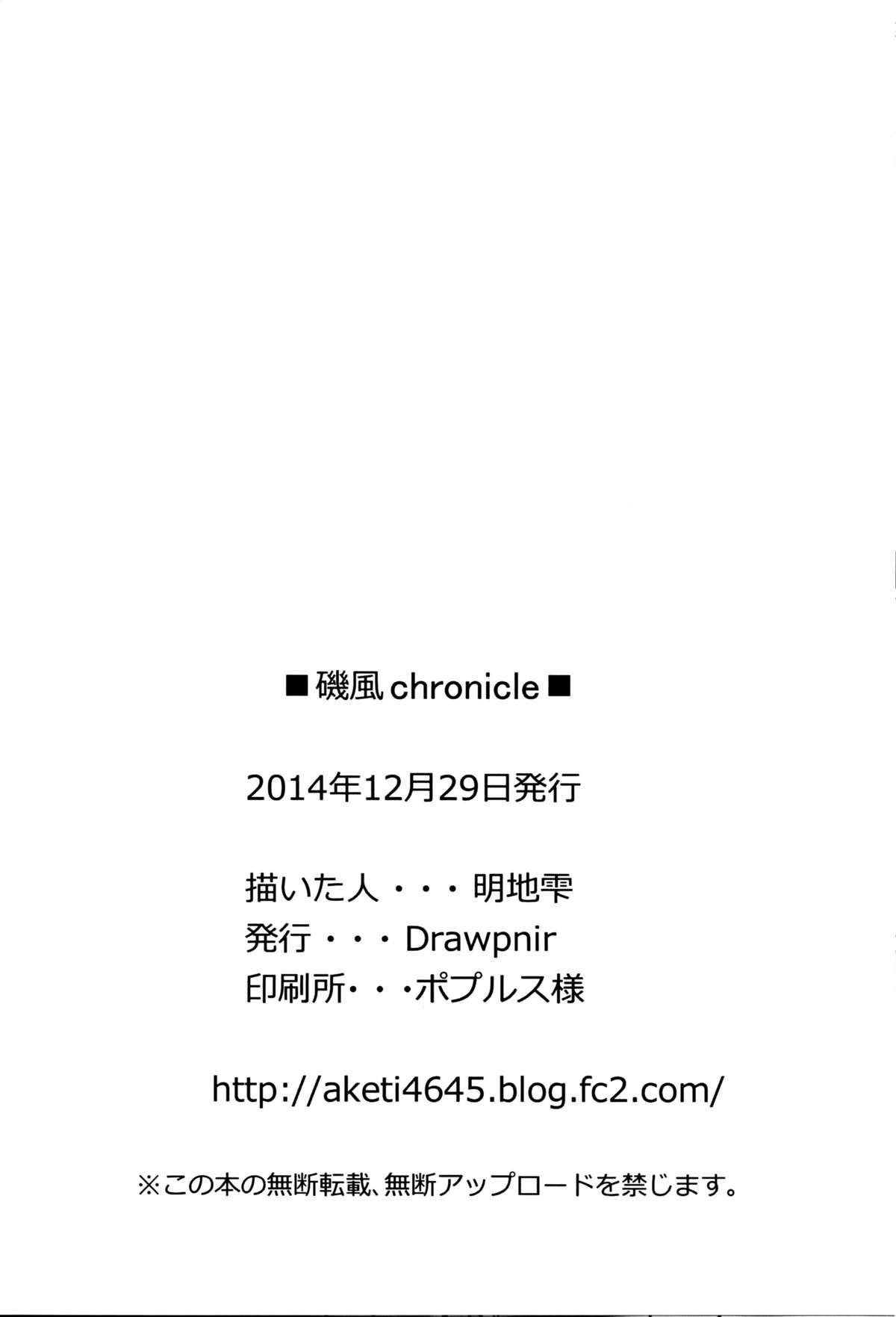 Isokaze Chronicle 19