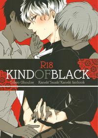 KIND OF BLACK 0