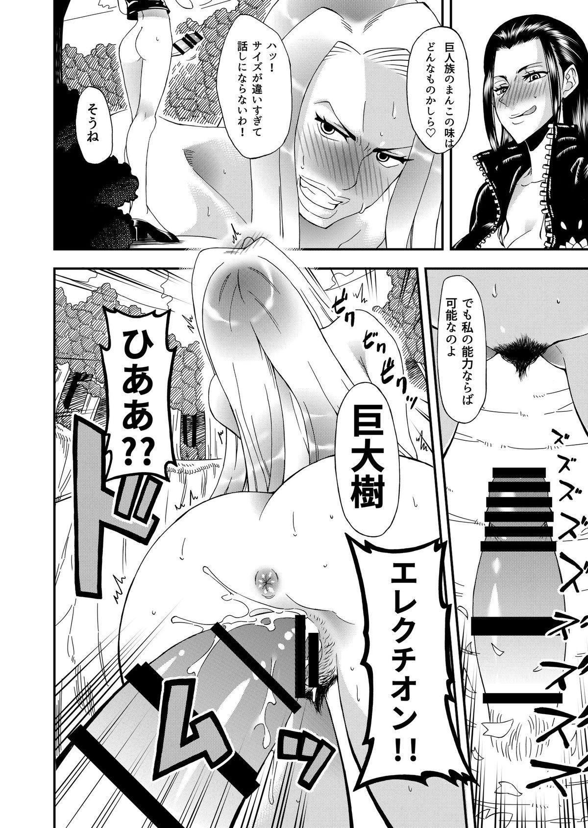Futanari Robin VS Onna Kyojin Kaihei 9