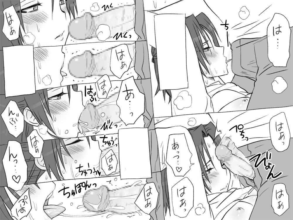 Seitenkan Series Doujin Shinchoku Matome 8