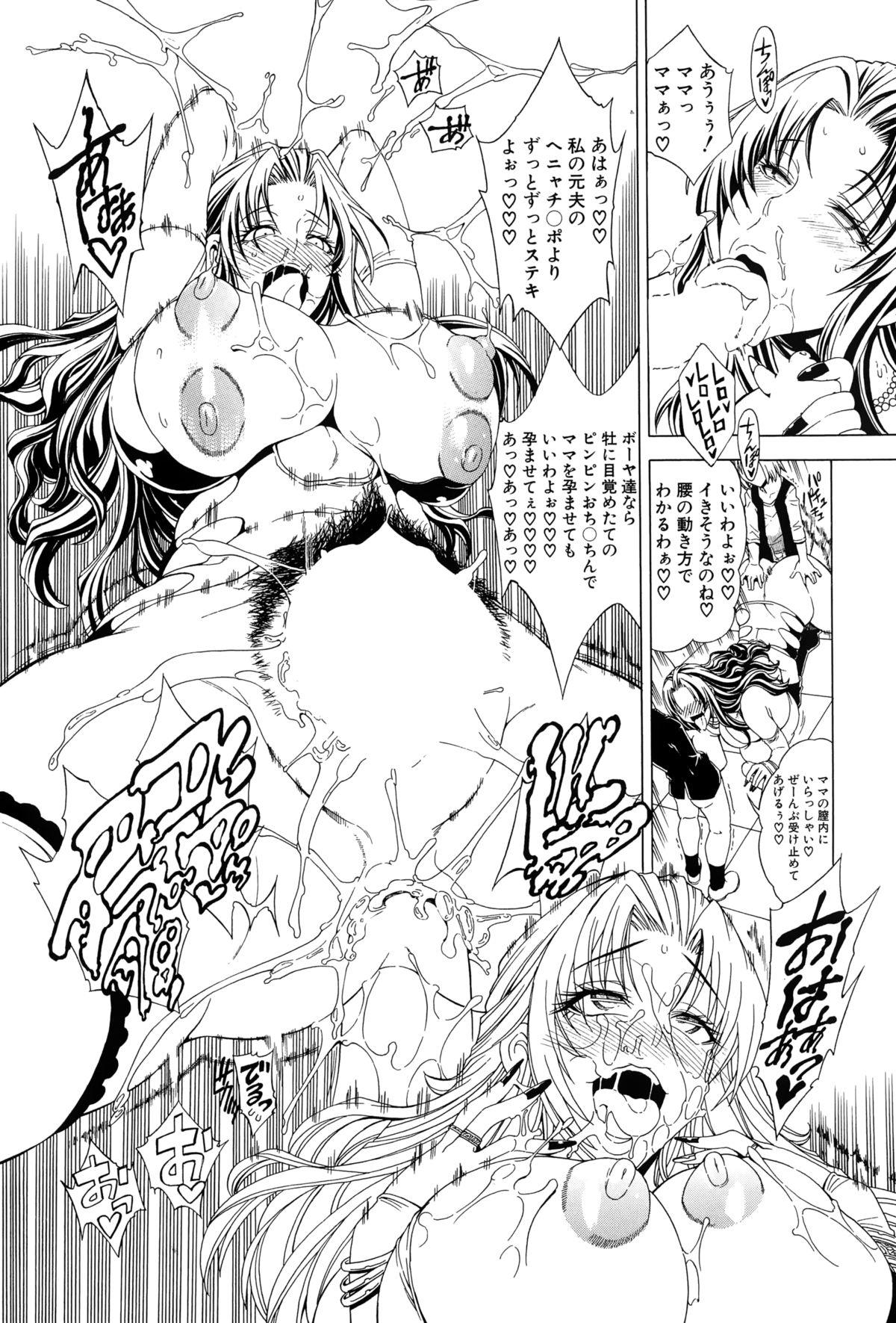 Sex and the Bitch City Ch.1-5 146