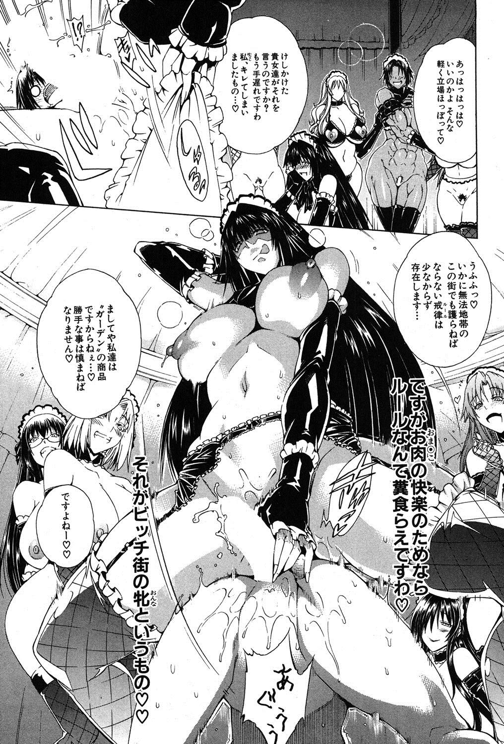 Sex and the Bitch City Ch.1-5 90