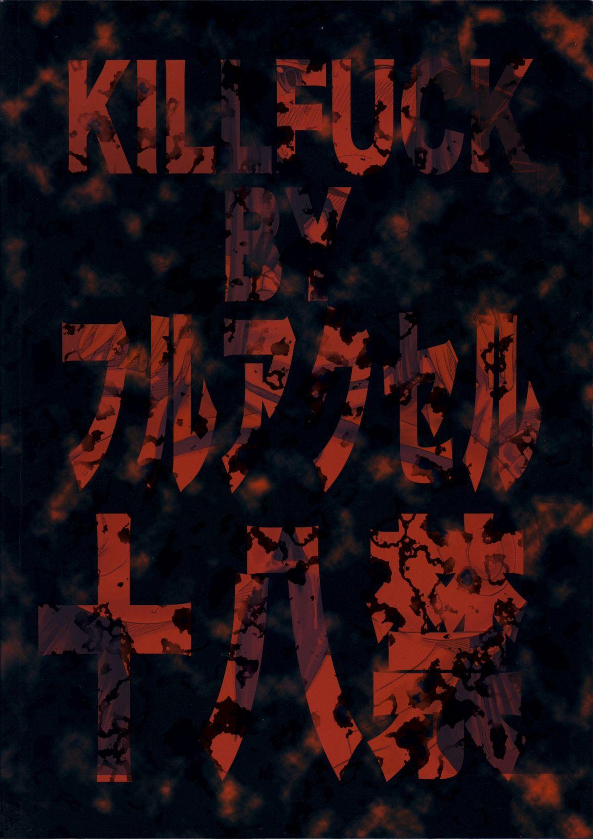 KILLFUCK 25