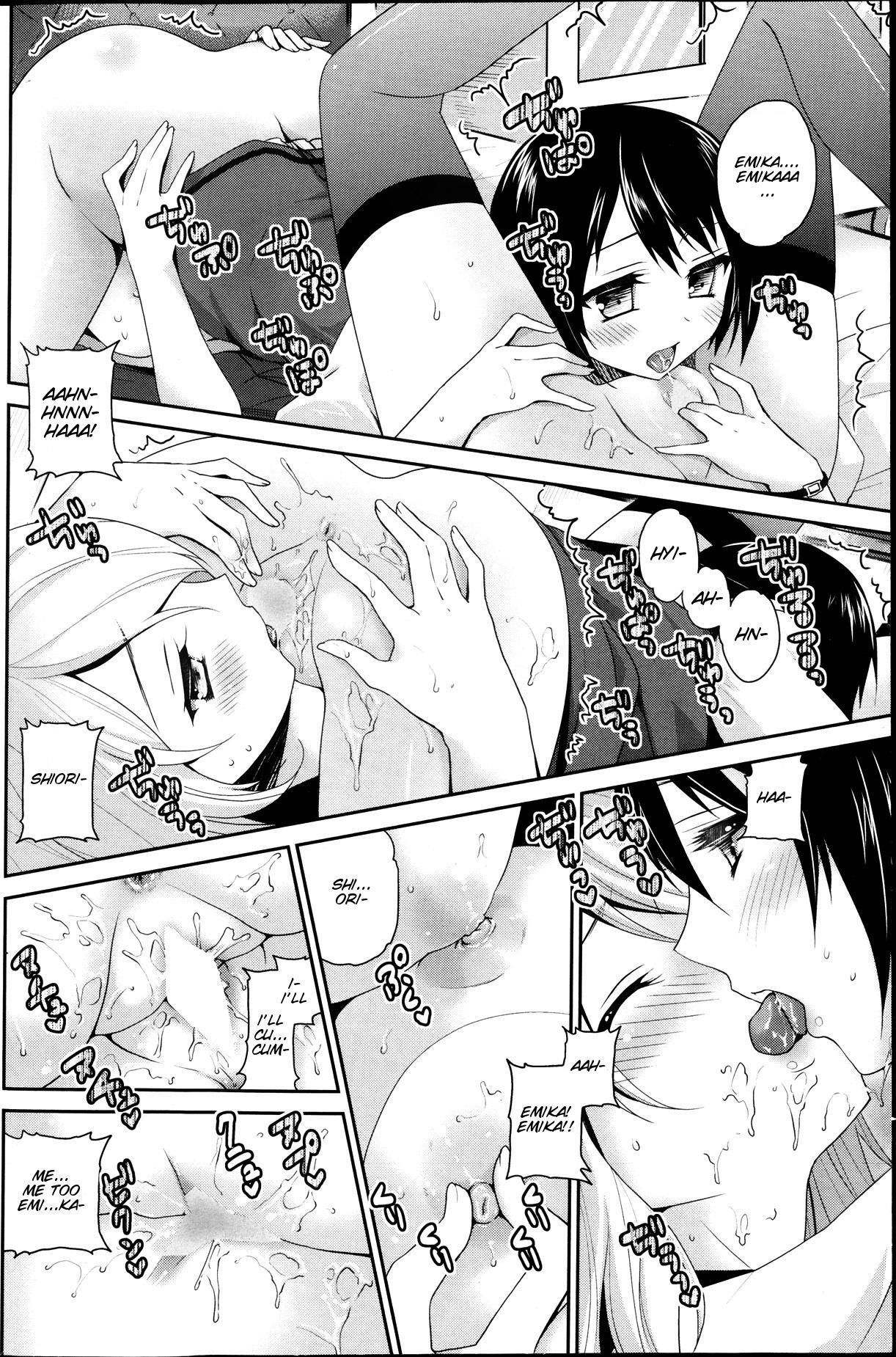 Watashi to Kanojo wa Kiss o suru 19
