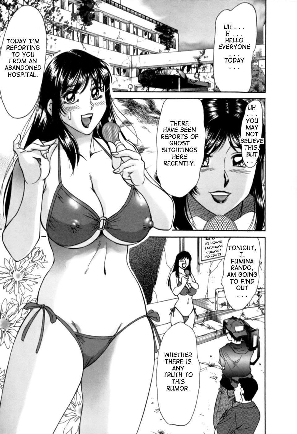 Haha wa Sexy Idol 2   My Mom, The Sexy Idol 2 149